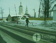 Козельск трезвый город